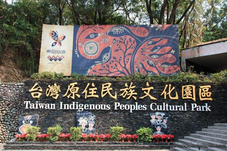 villaggio aborigeno a taiwan