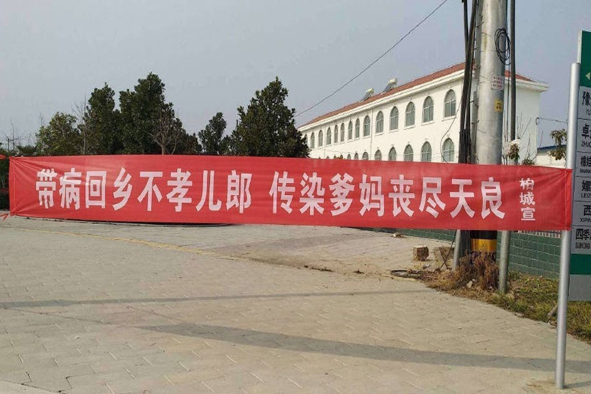 Funny and Creepy banners in China during the Coronavirus ...