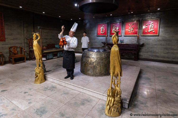 yiliang anatra laccata xuecheng ristorante